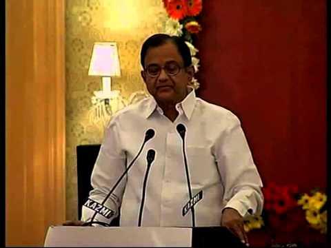 Finance Minister Chidambaram's speech