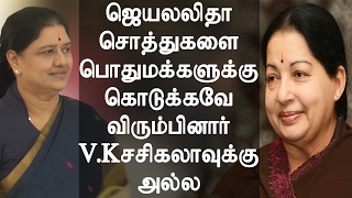 Jayalalitha wanted to give the property to the public and not for Sasikala