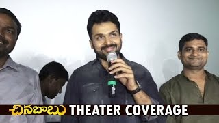 Chinna babu Theater Coverage Full Video   Karthi, Sayyeshaa, Sathyaraj   D. Imman