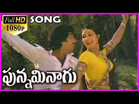 Punnami Nagu || Telugu 1080p Video Songs   Telugu Hd Songs   Latest Hit Songs   New Songs video