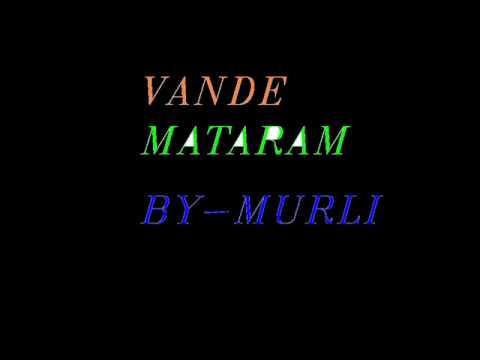 vande mataram instrumental by murli