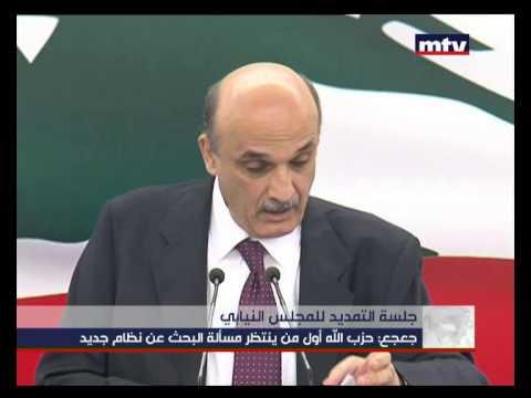 Press Conference - Samir Geagea - 04/11/2014