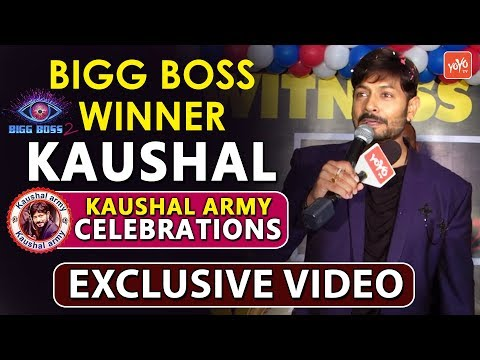 Kaushal Army Celebrations with Bigg Boss Winner Kaushal Exclusive Video | #Kaushal | YOYO TV Channel