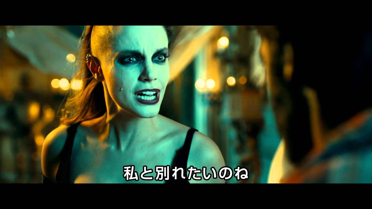 ... スガラムルディの魔女』予告編