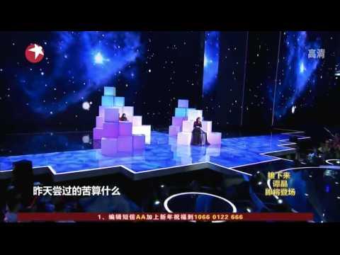 Shila Amzah - Patah Seribu Chinese Version @ Chinese New Year Festival 2013 Shanghai (20130210)