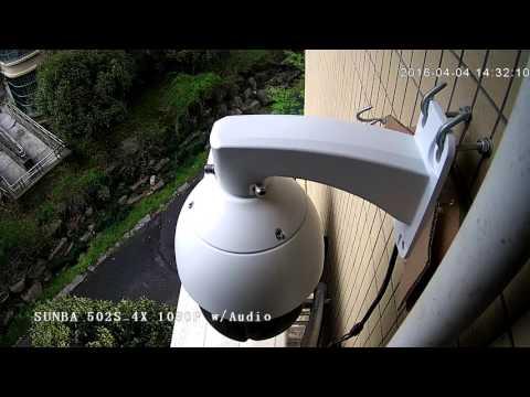 how to set up sunba cameras