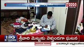 ACB Raids On Lakshma Reddy House @ Nellore