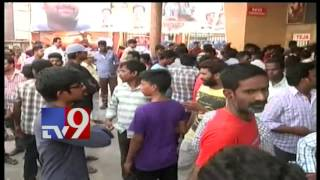 Baahubali 2 fans hungama at theatres in Tirupati
