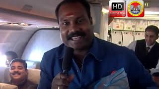 Vellaripravinte Changathi - Dileep Comedy Stage Show | Salam Habibi | Malayalam Comedy Stage Show