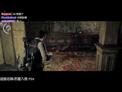 【魯蛋】PS4 邪靈入侵 10/19 CH8-CH10 (part3)