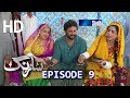 Sarang Ep 9 | Sindh TV Soap Serial | HD 1080p |  SindhTVHD Drama