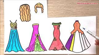 Hướng dẫn làm BÚP BÊ GIẤY CÔNG CHÚA DẠ HỘI XINH ĐẸP - Paper dolls clouthing craft (Chim Xinh)