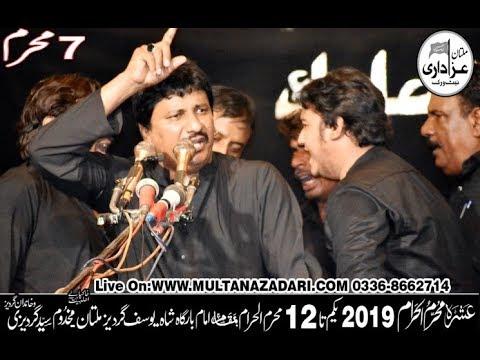 Zakir Ghulam Abbas Ratan I 7 Muharram 2019 I ImamBargah Shah Yousaf Gardez Multan