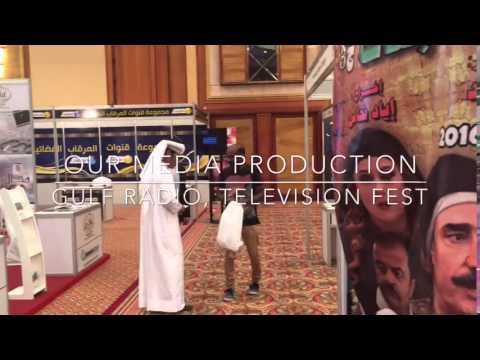 Our Media 14th Gulf Radio, Television Festival - Bahrain