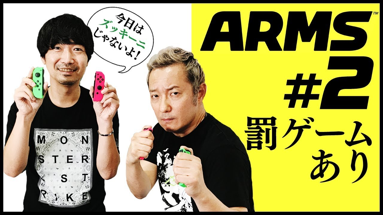 Armsの画像 p1_37