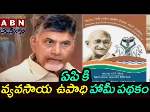 AP Govt Sensational Proposal in NITI Aayog Meeting Over Agriculture | ABN Telugu