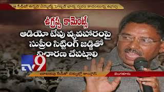 Congress' Yeddyurappa CD actually fake