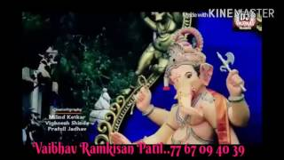 Ganpati dj new songs 2016