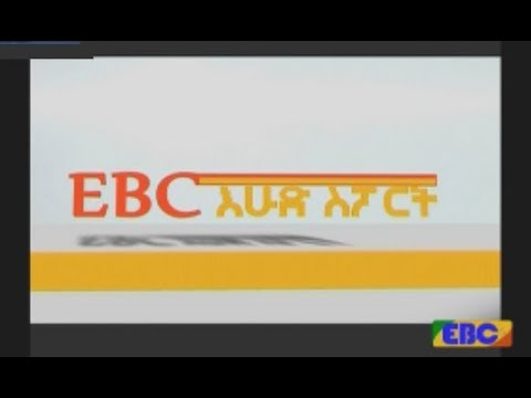 EBC Sport News April 29,2018
