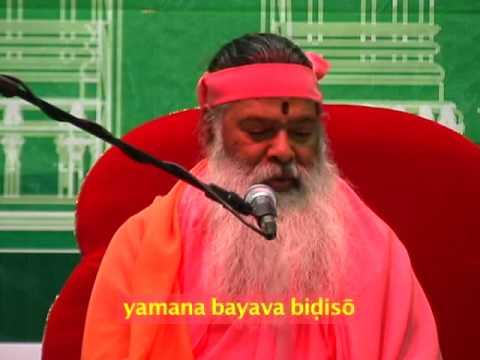 Om Namo Narayana Krishna bhajan His Holiness Sri Ganapathy Sachchidananda...