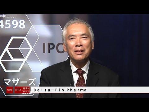 Delta-Fly Pharma[4598]東証マザーズ IPO