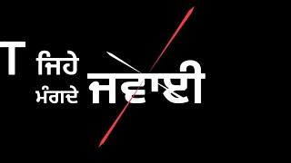 ✓🤟 Baby baby Mankirt Aulakh WhatsApp Status Video | Lyrics Status | Latest Punjabi Song 2019