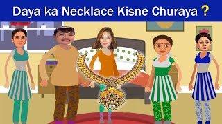 Daya ka Necklace Kisne Churaya Tmkoc Paheli  Chashmah Ep 18