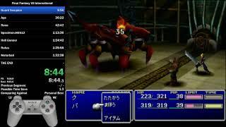 Final Fantasy VII International RTA - 7:29:26
