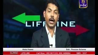 Life line  Oct 13(Pension Scheme)
