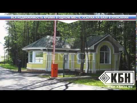 Объявление № 6435171 продам земельный