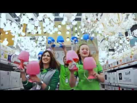 Гипермаркет Leroy Merlin откроется в Иркутске 10 октября