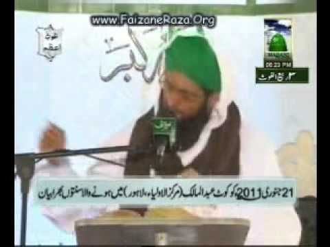Kasb-e-hilal Ki Fazilat By Muhammad Azhar Attari  - Madani Channel video