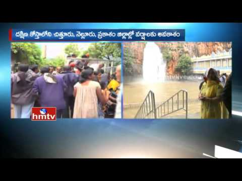 Heavy Rains in AP, Tamil Nadu & Puducherry as Cyclone Threat Looms | HMTV
