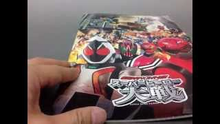 Kamen Rider  Super Sentai: Super Hero Taisen - [Special] KR vs SS Super Hero Taisen the Movie Pamphlet