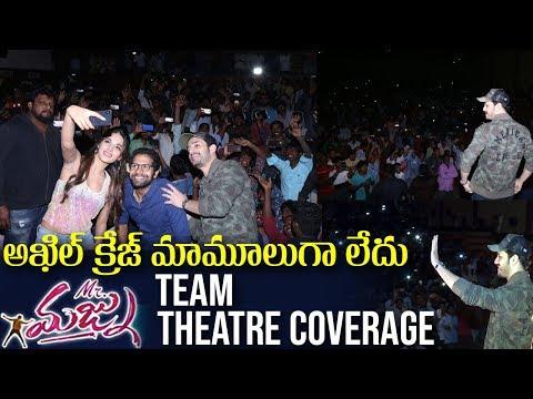 Mr Majnu Team at Sree Ramulu Theatre | Akhil Akkineni, Nidhhi Agerwal | Film Jalsa