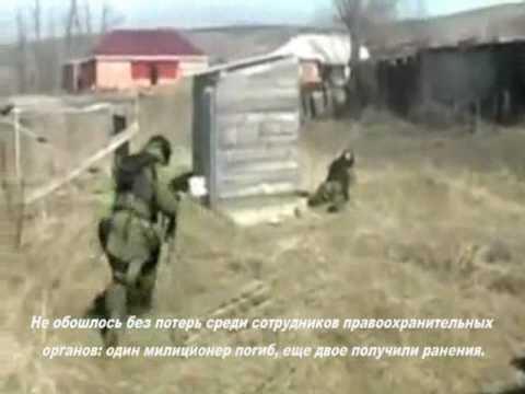 Операция по уничтожению боевиков