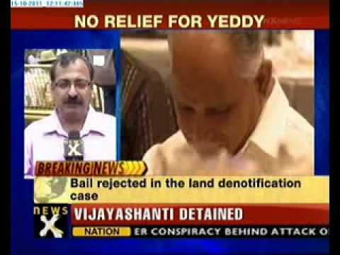 Lokayukta special court rejects Yeddyurappa's bail plea