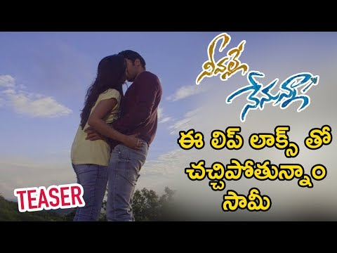 Neevalle Nenunna Movie Teaser 2018 - Latest Telugu Movie 2018 - SahithiMedia