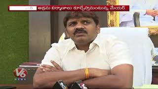 Special Story On GHMC Town Planning Corruption | Illegal Constructions In Hyderabad
