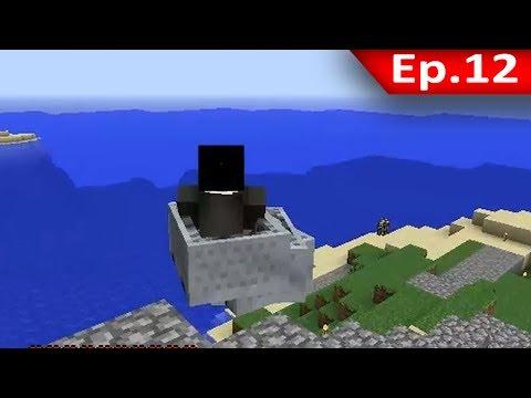 Tackle⁴⁸²⁶ Minecraft (1.7.9) #12 - รถรางไม่ใช้ราง!?