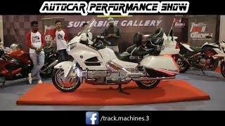 Honda Gold Wing Superbike in AutoCar performance SHOW 2017 MUMBAI BKC | TEAM TRACK MACHINES