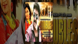 Doubles Hindi Movie