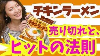 連続テレビ小説 まんぷく 第90話
