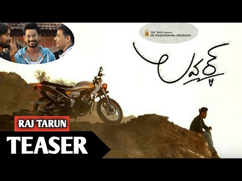 Raj tarun Lover Movie Motion Poster | #Lover Movie Teaser | Dil Raju | Tollywood film news