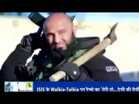 DNA: Abu Azrael, the 'Archangel of Death' for ISIS