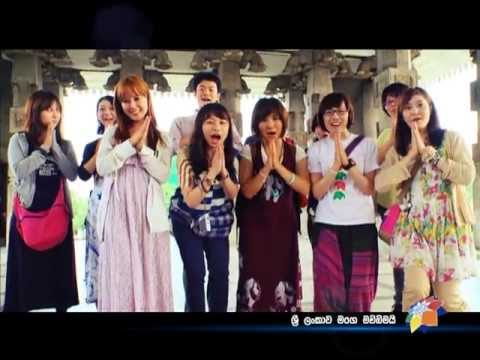Sri Lanka Mage Mawubimayi- Official MTV/MBC theme song for CHOGM 2013