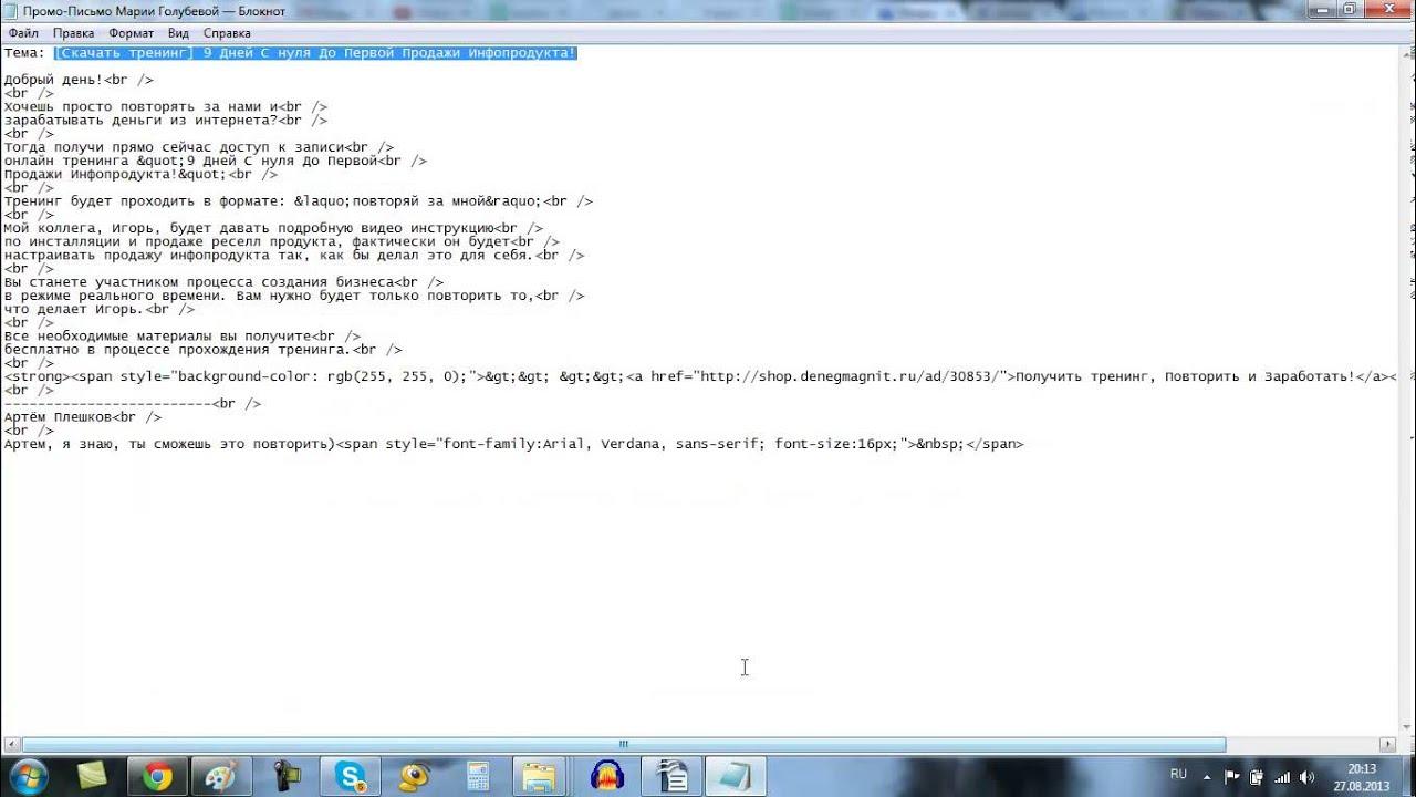 как вставить изображение в html: