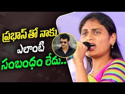YS Sharmila Complains On Janasena Activists And JC Diwakar Reddy | Condemns Affair With Prabhas