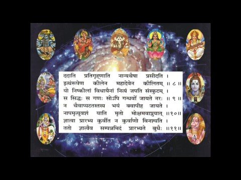 Durga Saptashati - Keelak Stotra