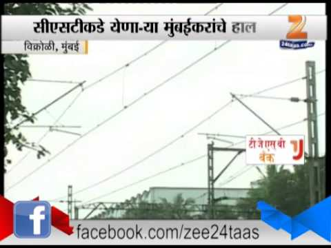 Zee24Taas: People Facing Problems Due To Breakdown Of Overhead Wire